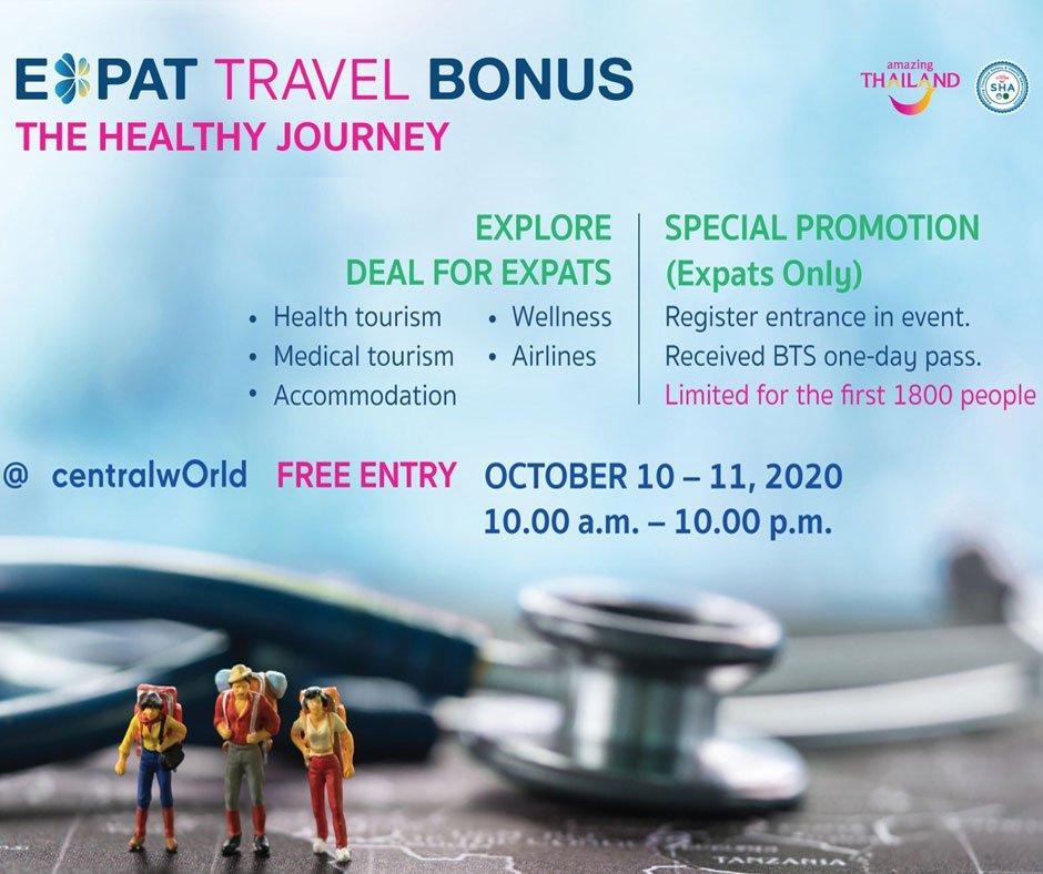 TAT launches: Expat Travel Bonus, The Healthy Journey