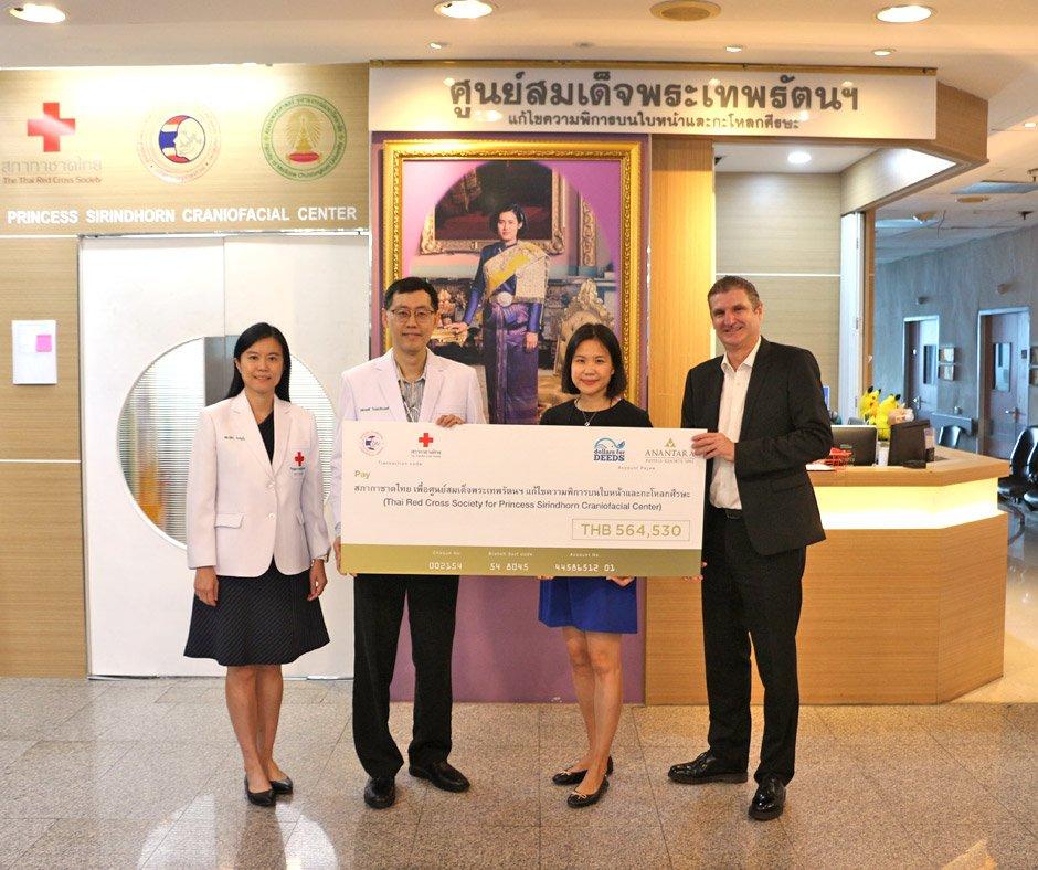 Anantara Donates to the HRH Princess at Chulalongkorn Hospital