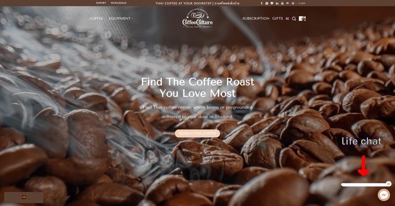 Buy Coffee Beans Online in Thailand