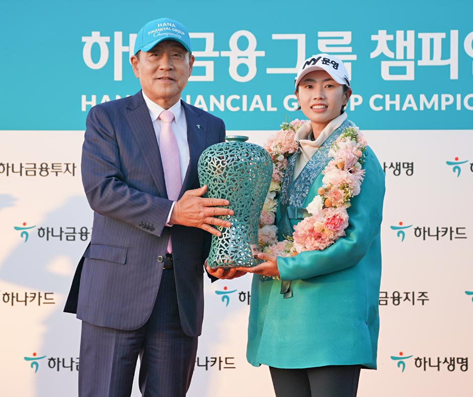 Eco-friendly Hana Financial Group Championship back for the second edition